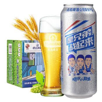 青岛啤酒(Tsingtao)崂山8度 500ml*12听 整箱装 德国进口工艺