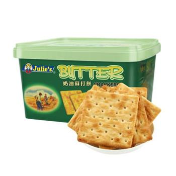 马来西亚进口茱蒂丝(Julie's) 奶油苏打奶盐饼干 500g