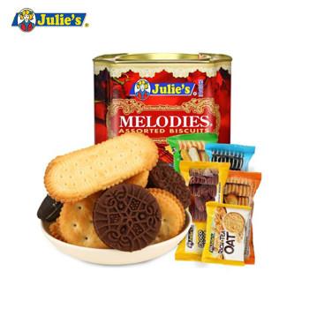 进口夹心饼干Julie's/茱蒂丝美旋律什锦饼干658.8g铁罐礼盒装派对零食点心多口味乳酪休闲