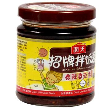 海天 招牌拌饭酱 香辣香菇味 200g