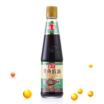 海天 蒸鱼豉油 450ml