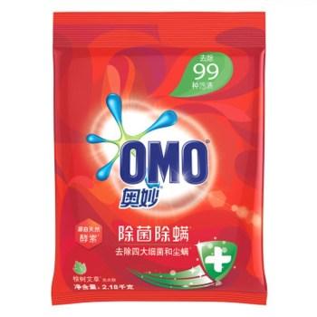 奥妙酵素2.18Kg除菌除螨洗衣粉