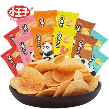 小王子呆不二薯片12包口味混合装 休闲膨化零食大礼包包邮