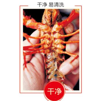 好味源小龙虾三种口味【蒜蓉、麻辣、十三香】任意组合