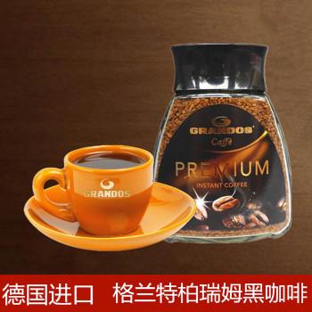 德国原装进口Grandos格兰特黑咖啡柏瑞姆200g速溶黑咖啡