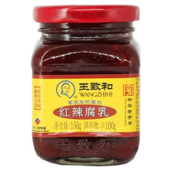 王致和 腐乳 红辣腐乳 150g